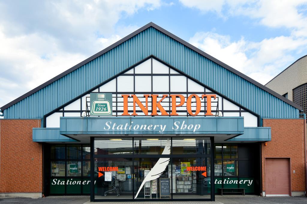 インクポット 石和店 石和町 雑貨 文房具 5