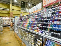インクポット 石和店 石和町 雑貨 文房具 1