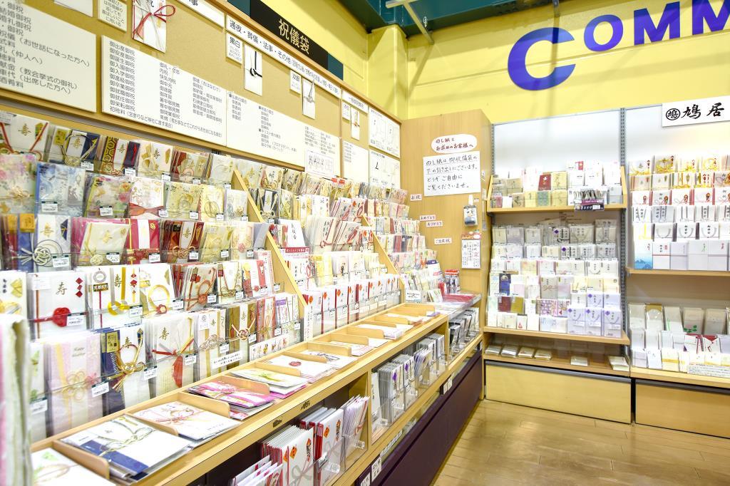 インクポット 昭和店 昭和町 雑貨 小物 4