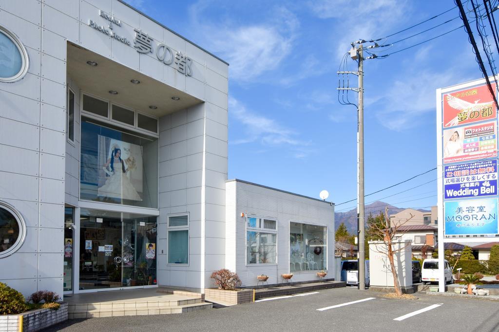 レンタル衣裳 フォトスタジオ 美容室 夢の都 富士河口湖町 ブライダル 成人式 1