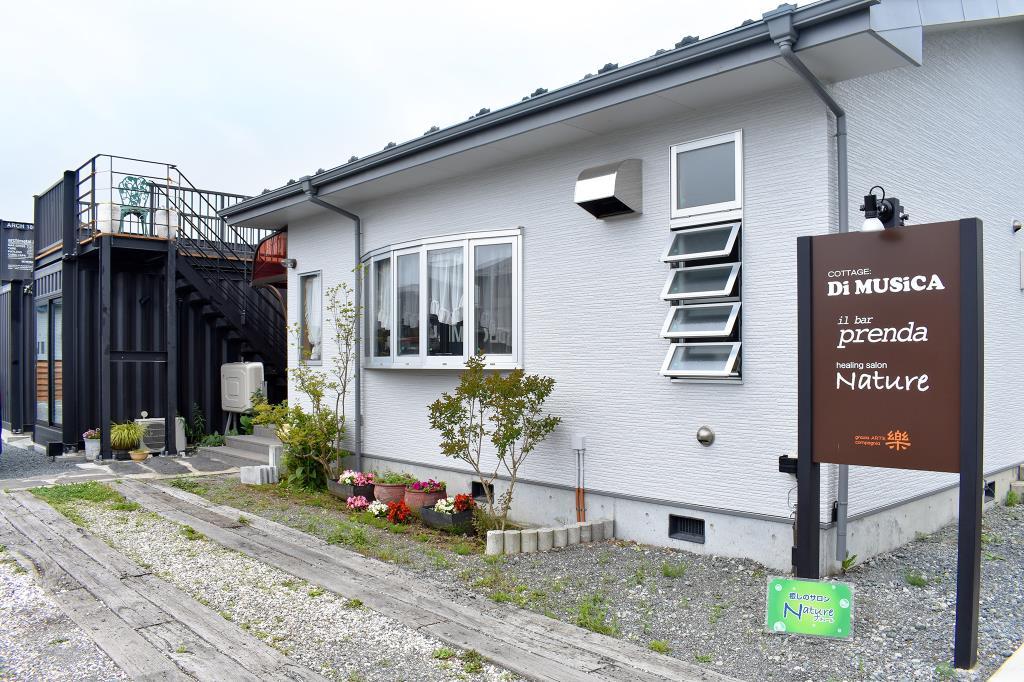 癒しのサロン ナチュール 富士河口湖町 ボディケア 1