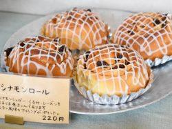 アデムク亭 富士川町 パン テイクアウト 3
