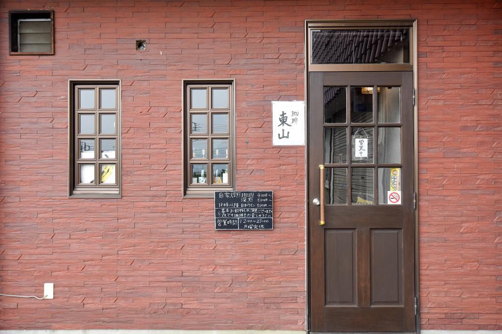 珈琲東山 山梨市 カフェ 喫茶 5