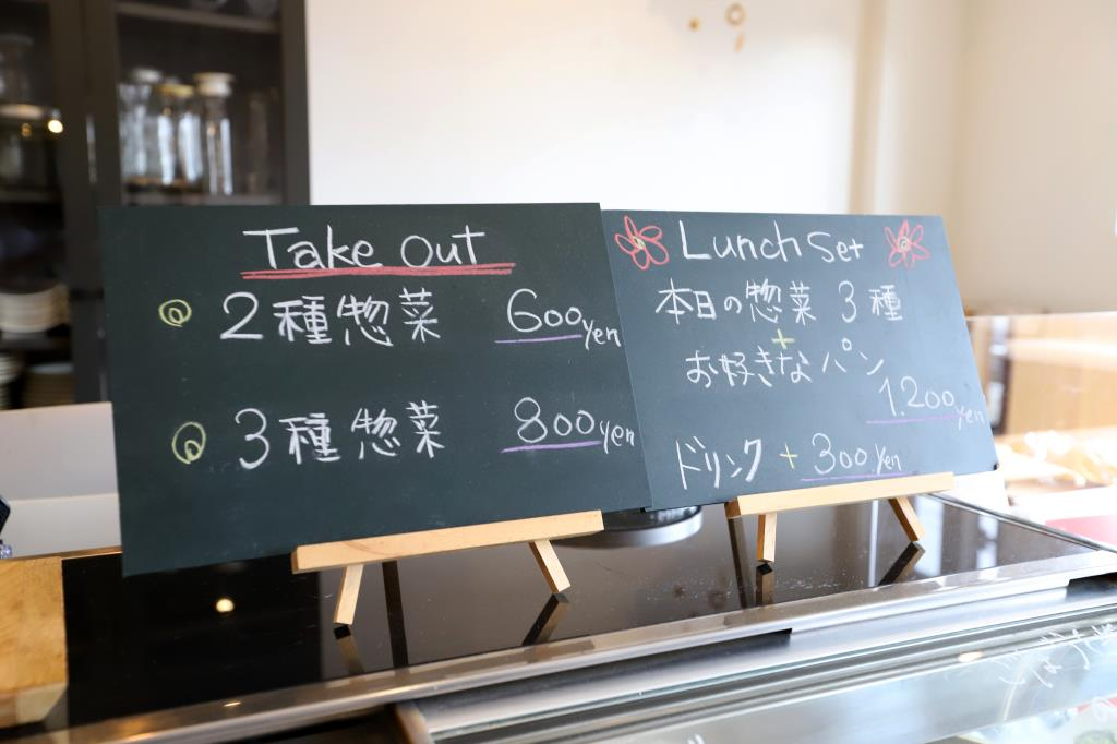 レ・ボンボン 甲府市 カフェ 喫茶 テイクアウト 3