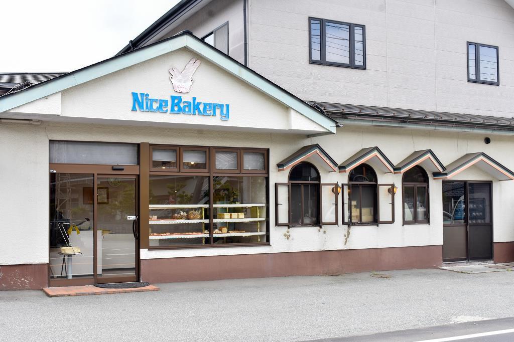 ニースベーカリー 忍野村 パン 5