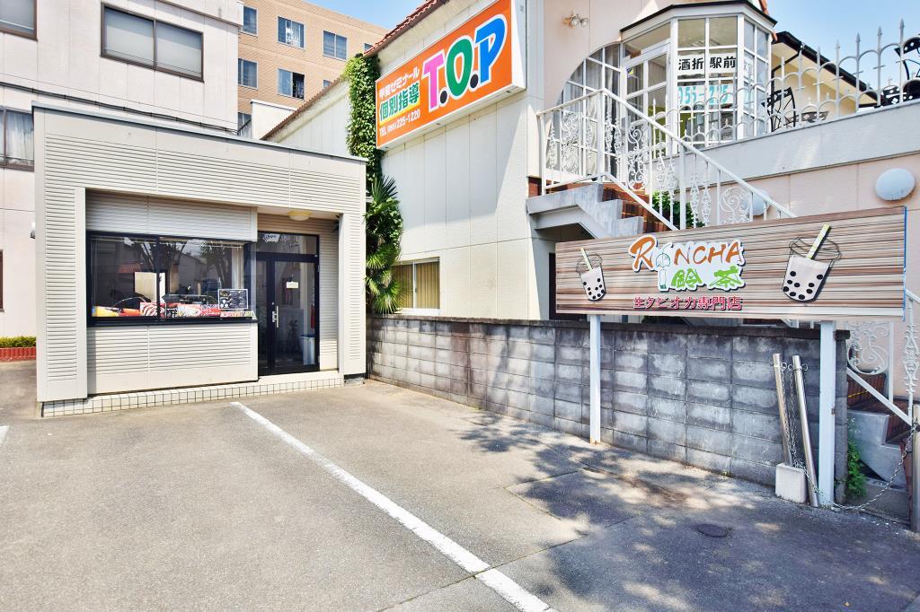 生タピオカ専門店 鈴茶 甲府市 スイーツ 3
