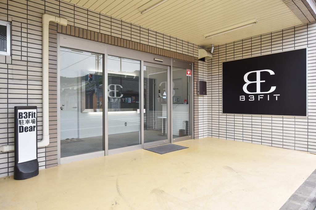 B3FIT 甲府城東店 甲府市 ジム・プール 1