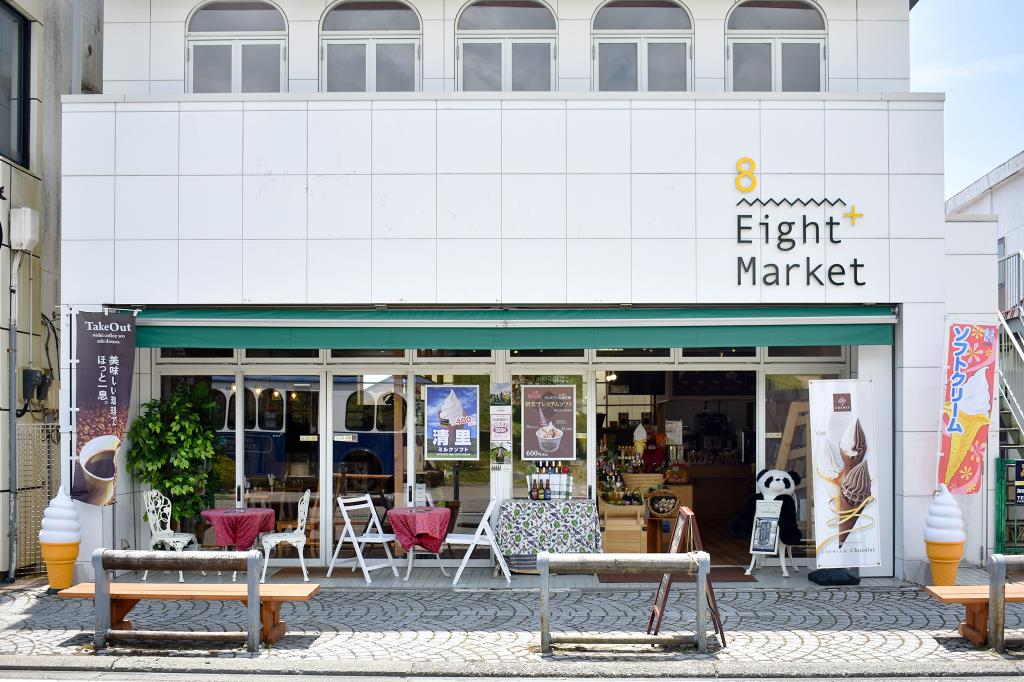 Eight Market 北杜市 清里 大泉町 雑貨 お土産 1