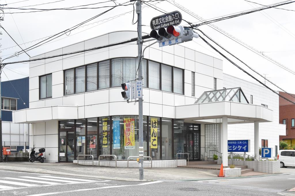 ヒシケイ文具店 南アルプス市 小物・雑貨 1