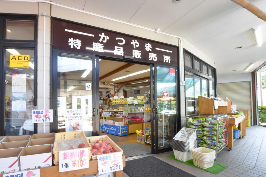 道の駅 かつやま 富士河口湖町 道の駅 SA PA 2