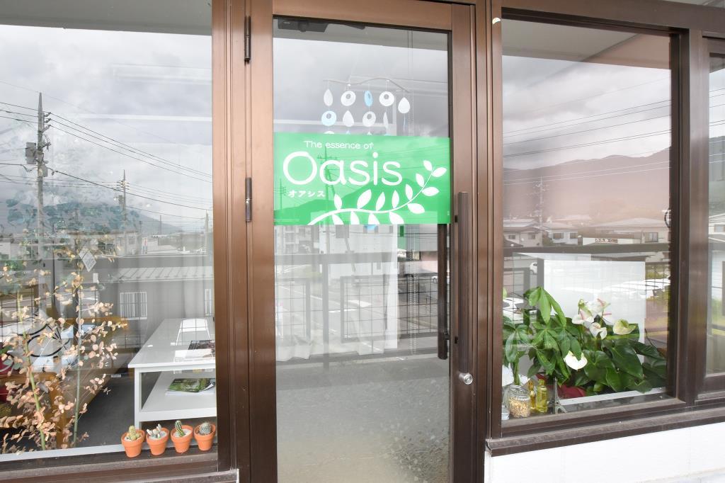 The essence of Oasis 富士吉田市 エステ 脱毛 1
