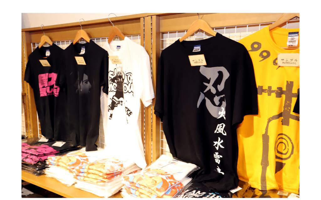 富士 木ノ葉隠れの里の写真11