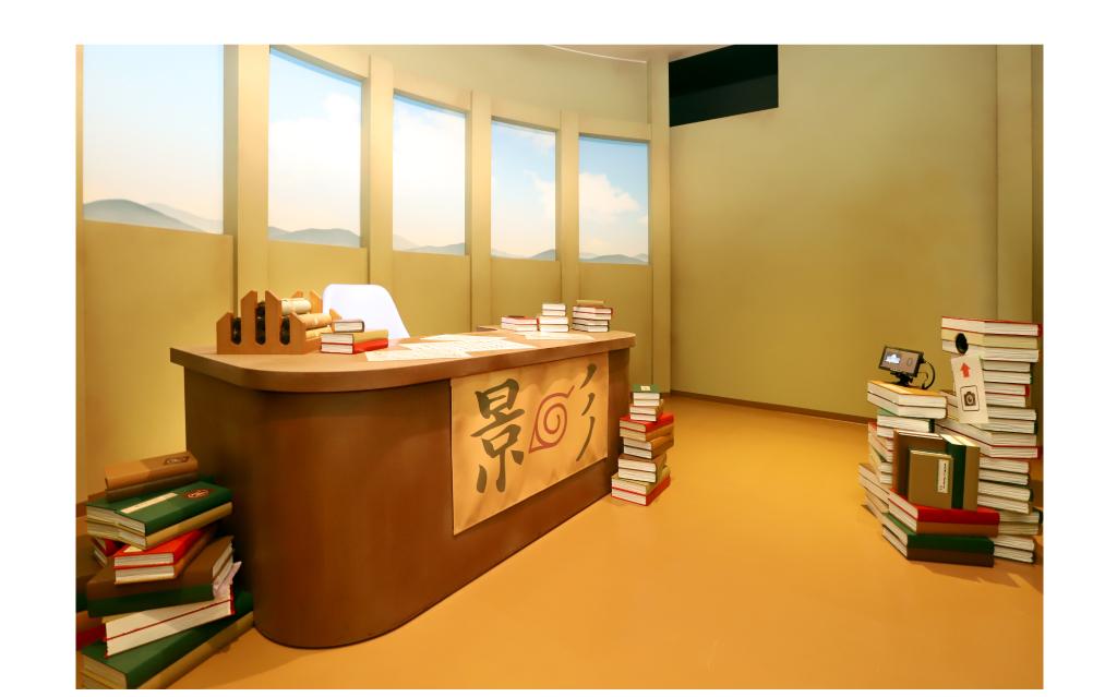 富士 木ノ葉隠れの里の写真14