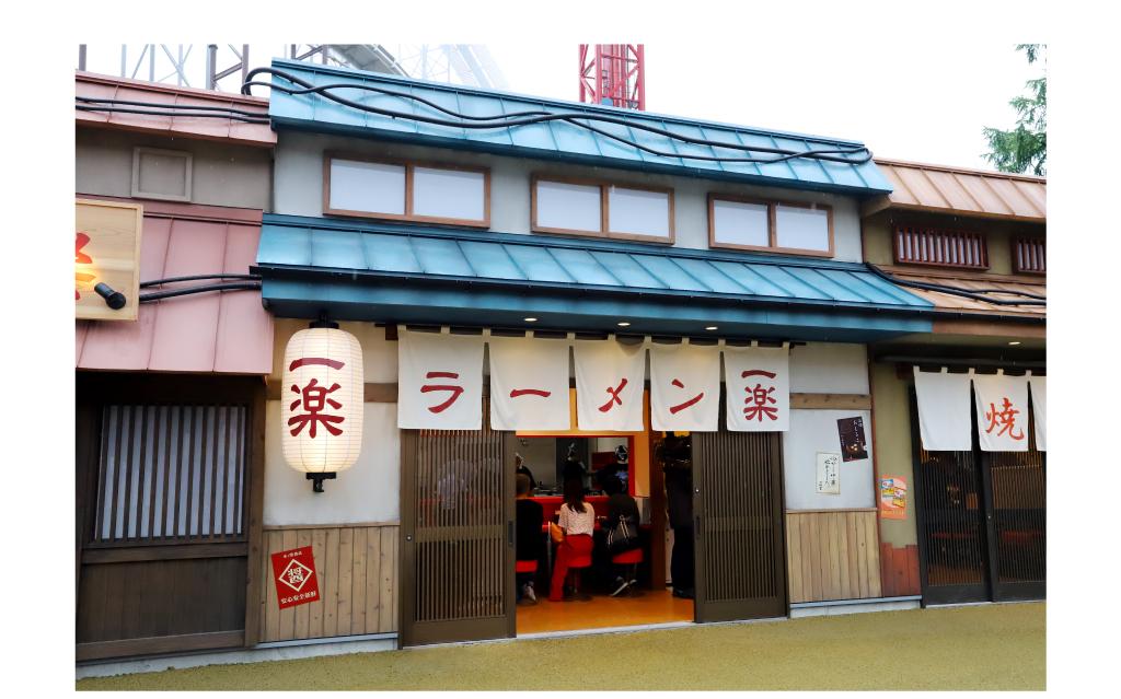 富士 木ノ葉隠れの里の写真25