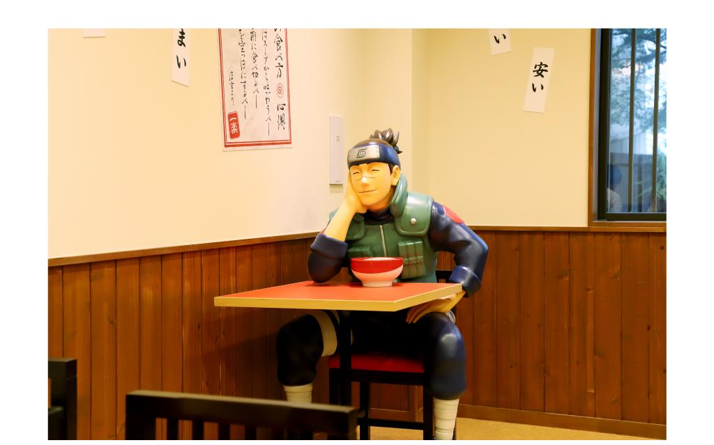 富士 木ノ葉隠れの里の写真27