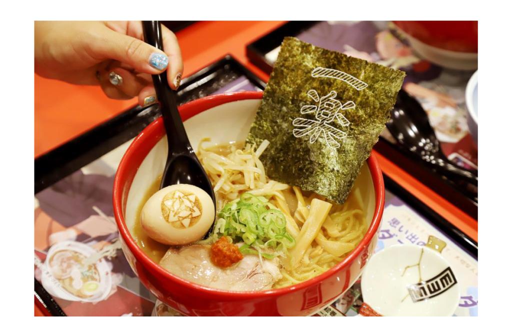 富士 木ノ葉隠れの里の写真31