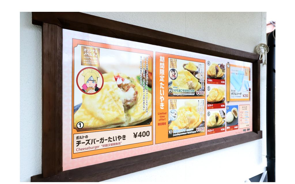 富士 木ノ葉隠れの里の写真34