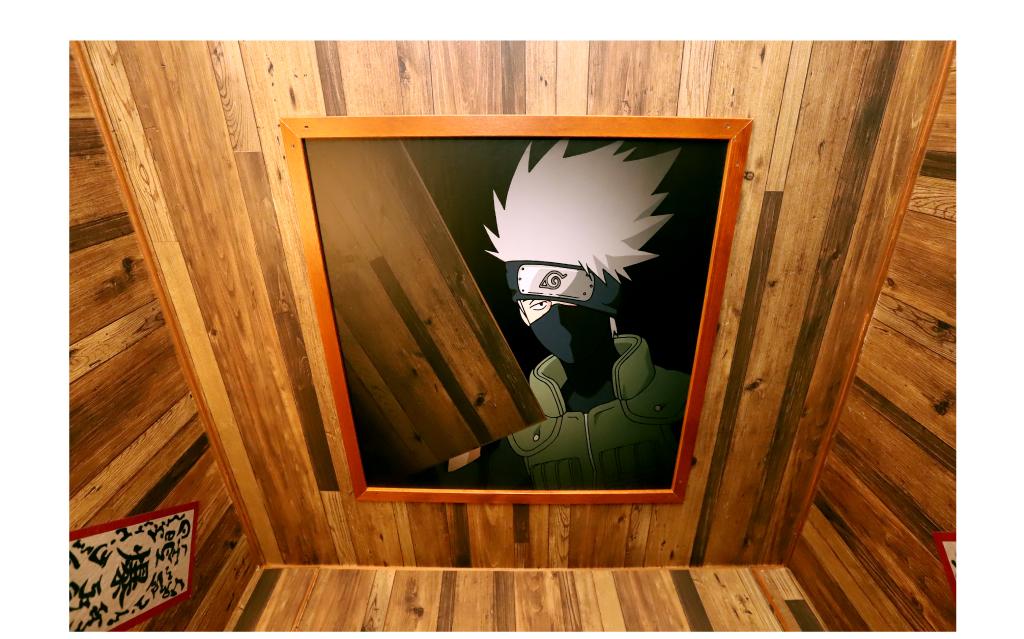 富士 木ノ葉隠れの里の写真46