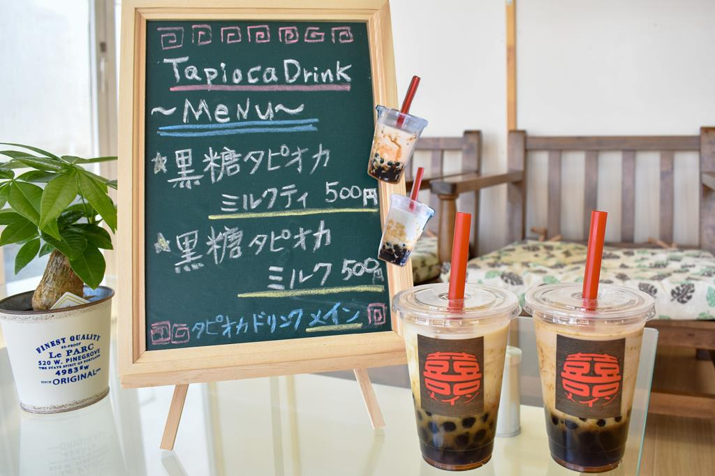 メイン café 山中湖村 スイーツ