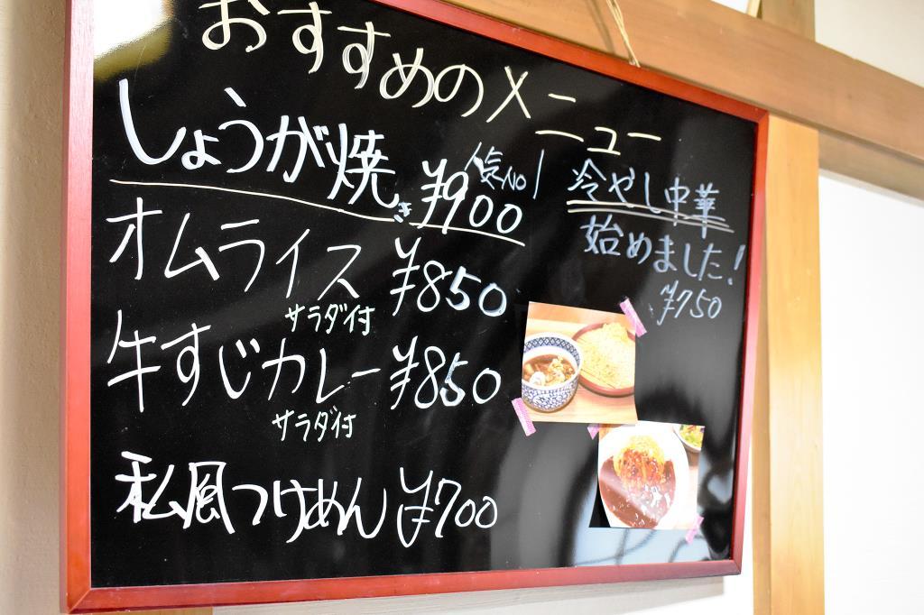 OYADO&私風kitchen ききょう 山中湖村 カフェ 喫茶 4
