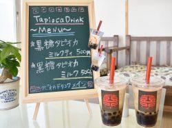 メイン cafe 山中湖村 カフェ スイーツ 2