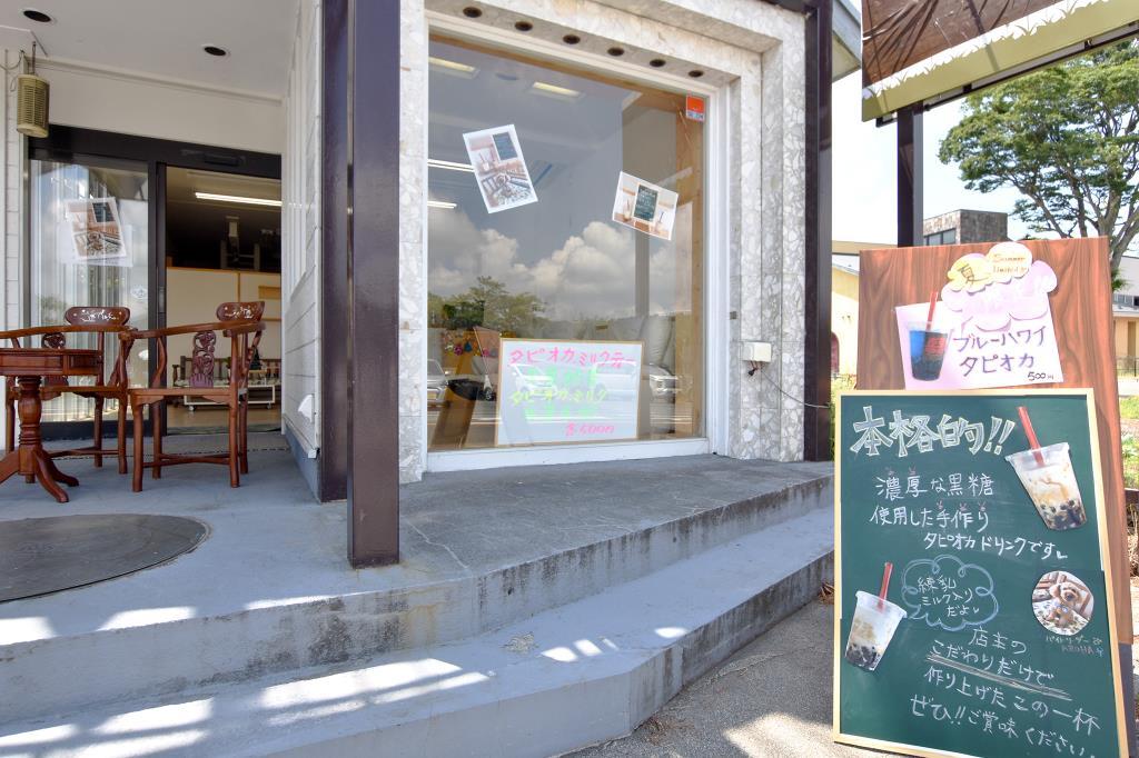 メイン cafe 山中湖村 カフェ スイーツ 5