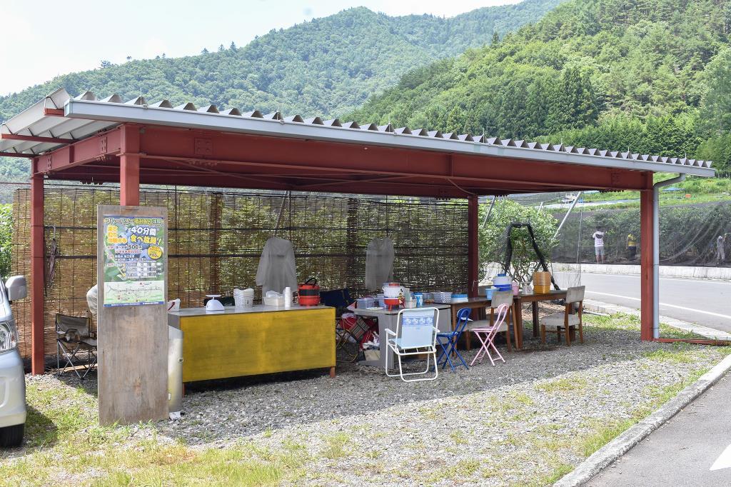 ブルーベリー摘み取り体験 臼田和地区 鳴沢村 観光農園・フルーツ狩り 2