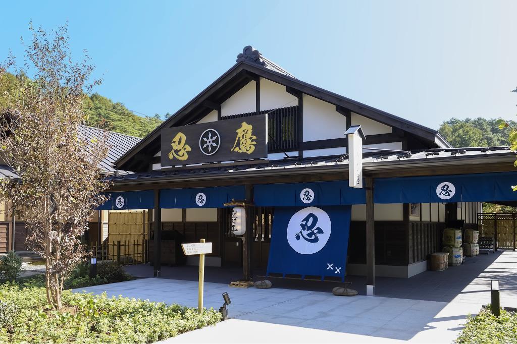 忍野しのびの里 忍野村 テーマパーク・体験施設・名所 3