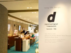 D&DEPARTMENT YAMANASHI by Sannichi-YBS【閉店】