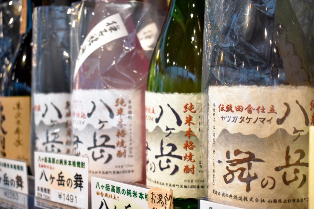 久保酒店 北杜市 飲み物・酒類・ワイン 5