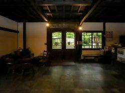 【cafe vol.6】Casa Da Noma~密やかな贅沢~