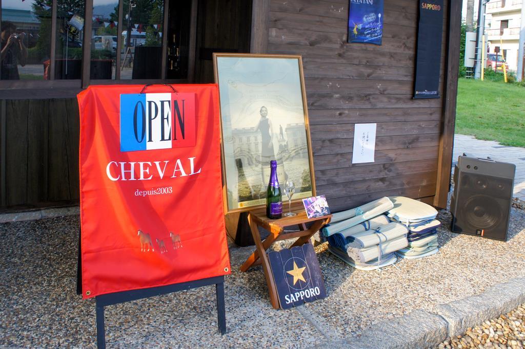 OPENAIR CINEMA開催