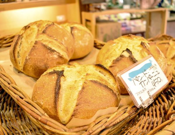 山のパン屋 桑の実サムネイル