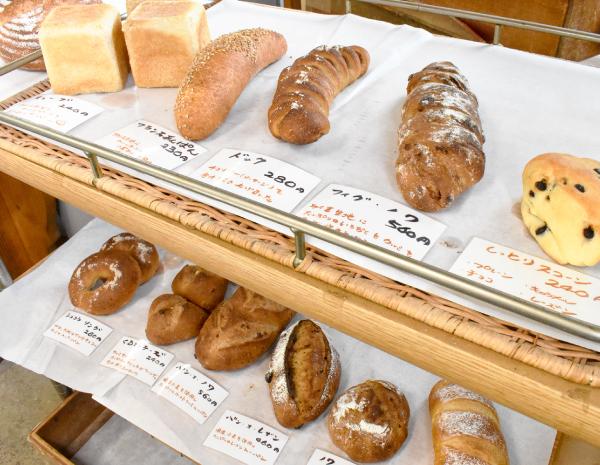 パン工房 稔サムネイル