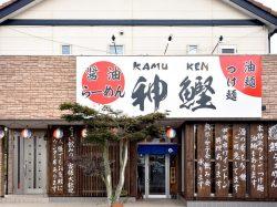 神鰹 山梨市 居酒屋 ラーメン 5