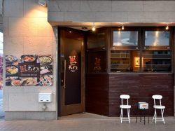純 韓国料理 チョイス 甲府市 韓国料理 5