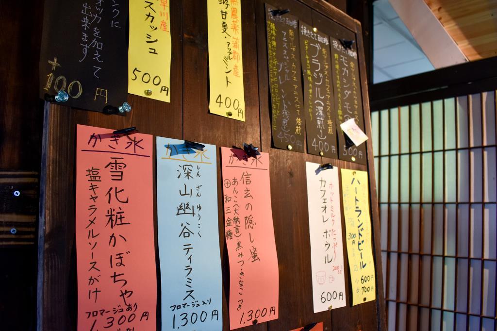 おんみつ堂 早川町 カフェ 喫茶 スイーツ 4