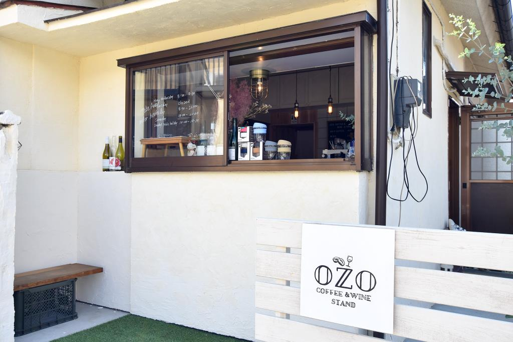 OZO coffee&wine stand オゾコーヒー 甲州市 カフェ スイーツ 5