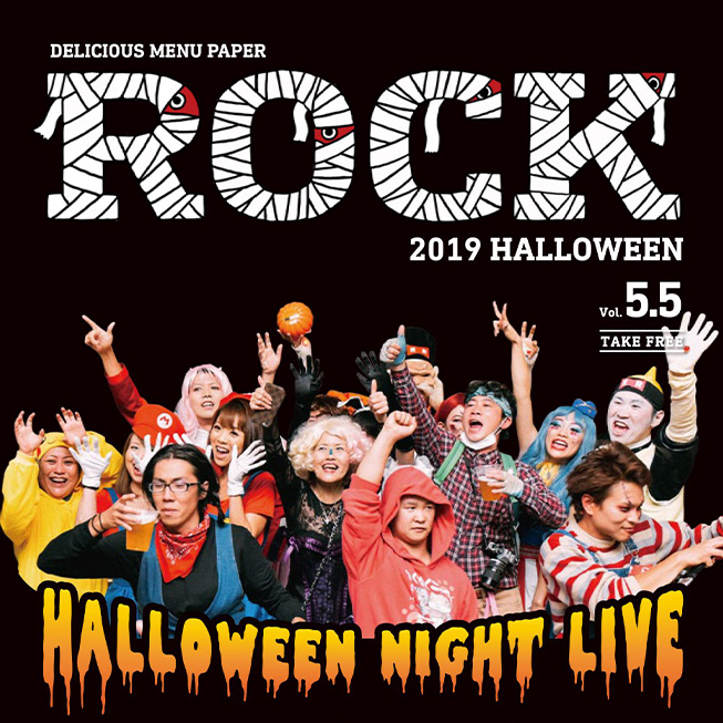 ROCK Halloween NIGHT LIVE2019の画像