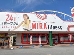 MIRA fitness