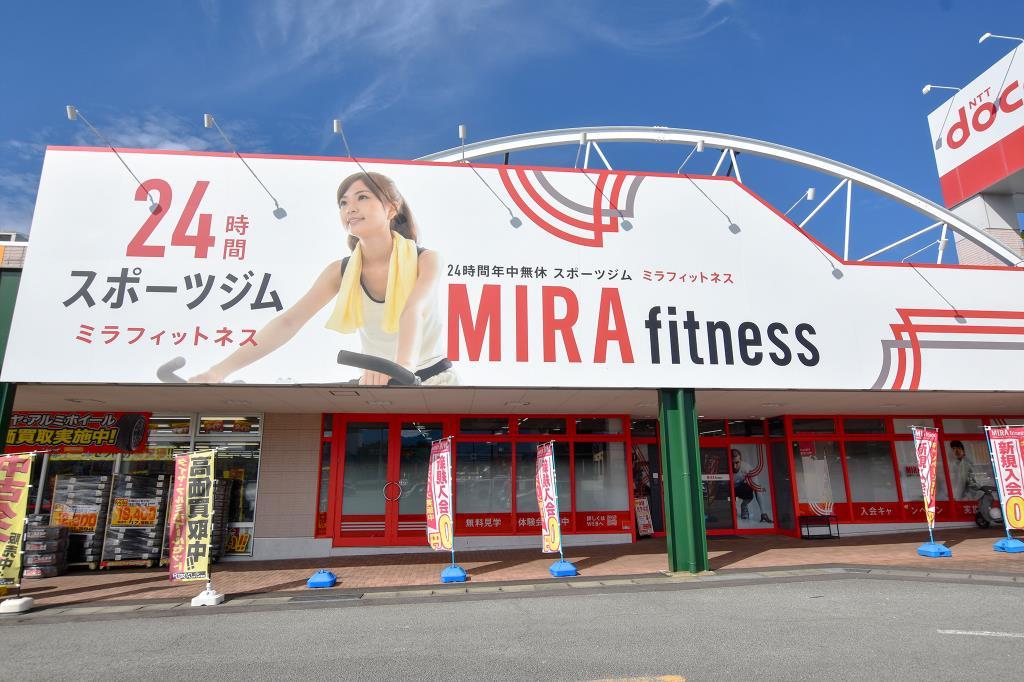 MIRA fitness 笛吹市 一宮町 スポーツ施設 ジム 1