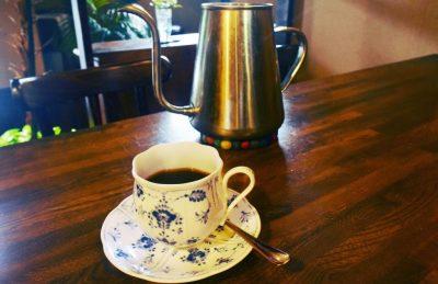 喫茶・占い 木花