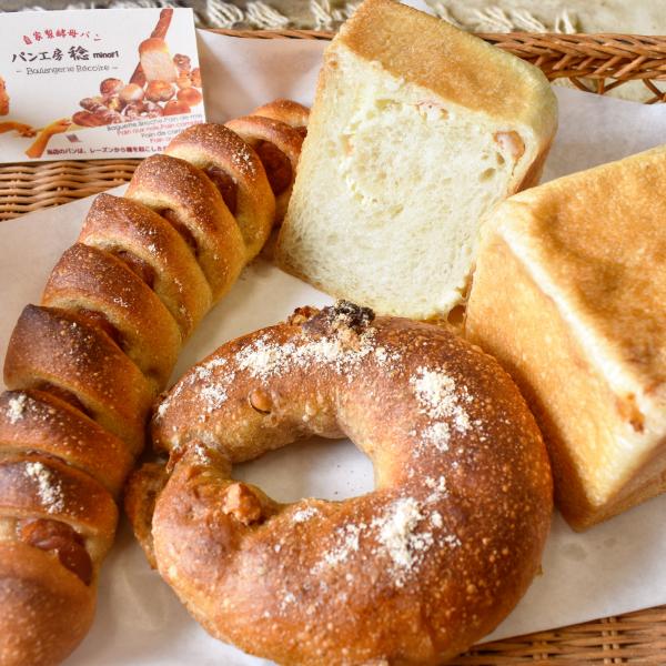 パン工房 稔