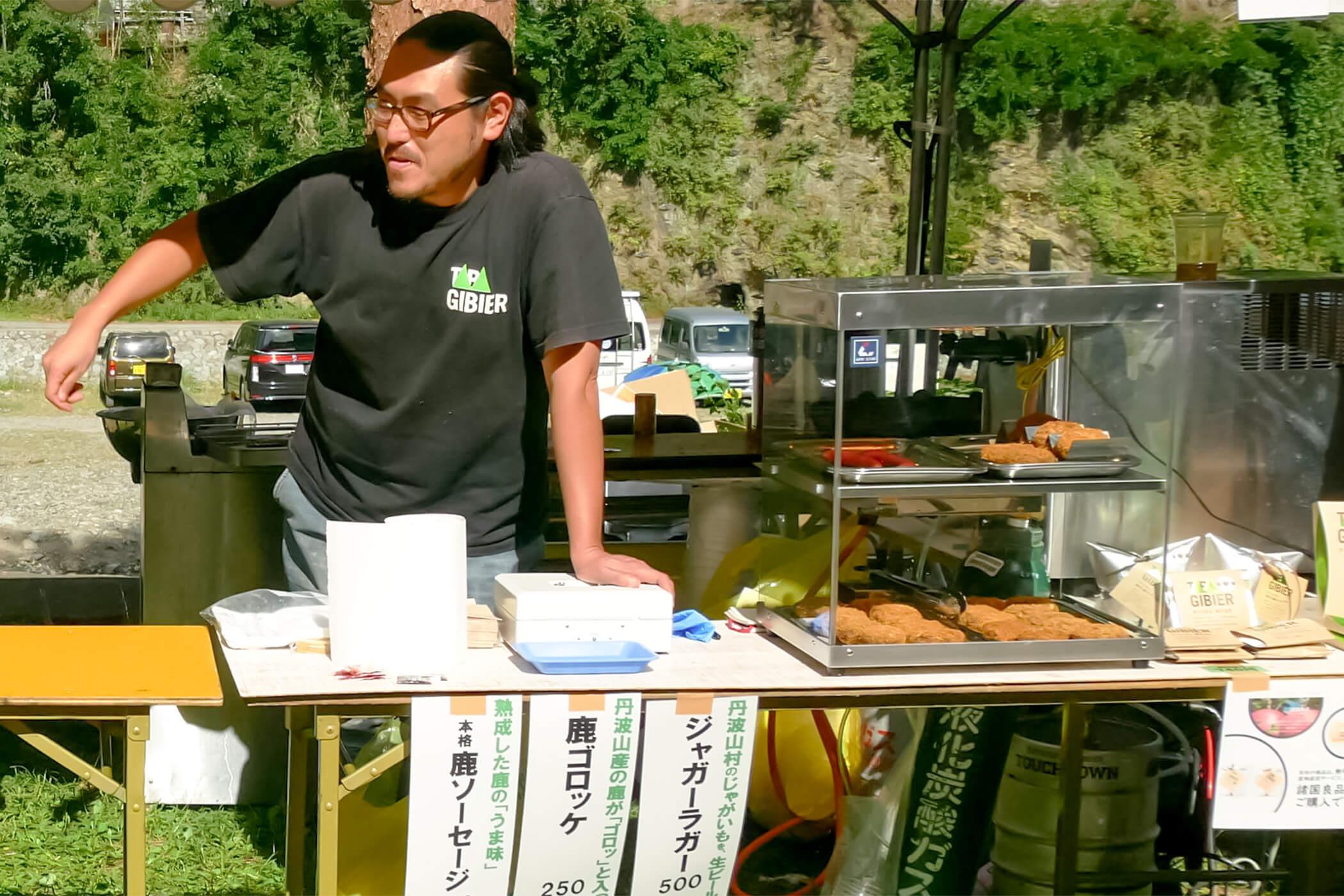 地域の活力を引き出す実業家 |保坂幸徳さん