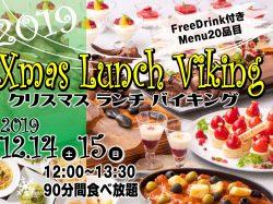 Xmas Lunch Viking2019