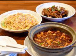中華料理 藪