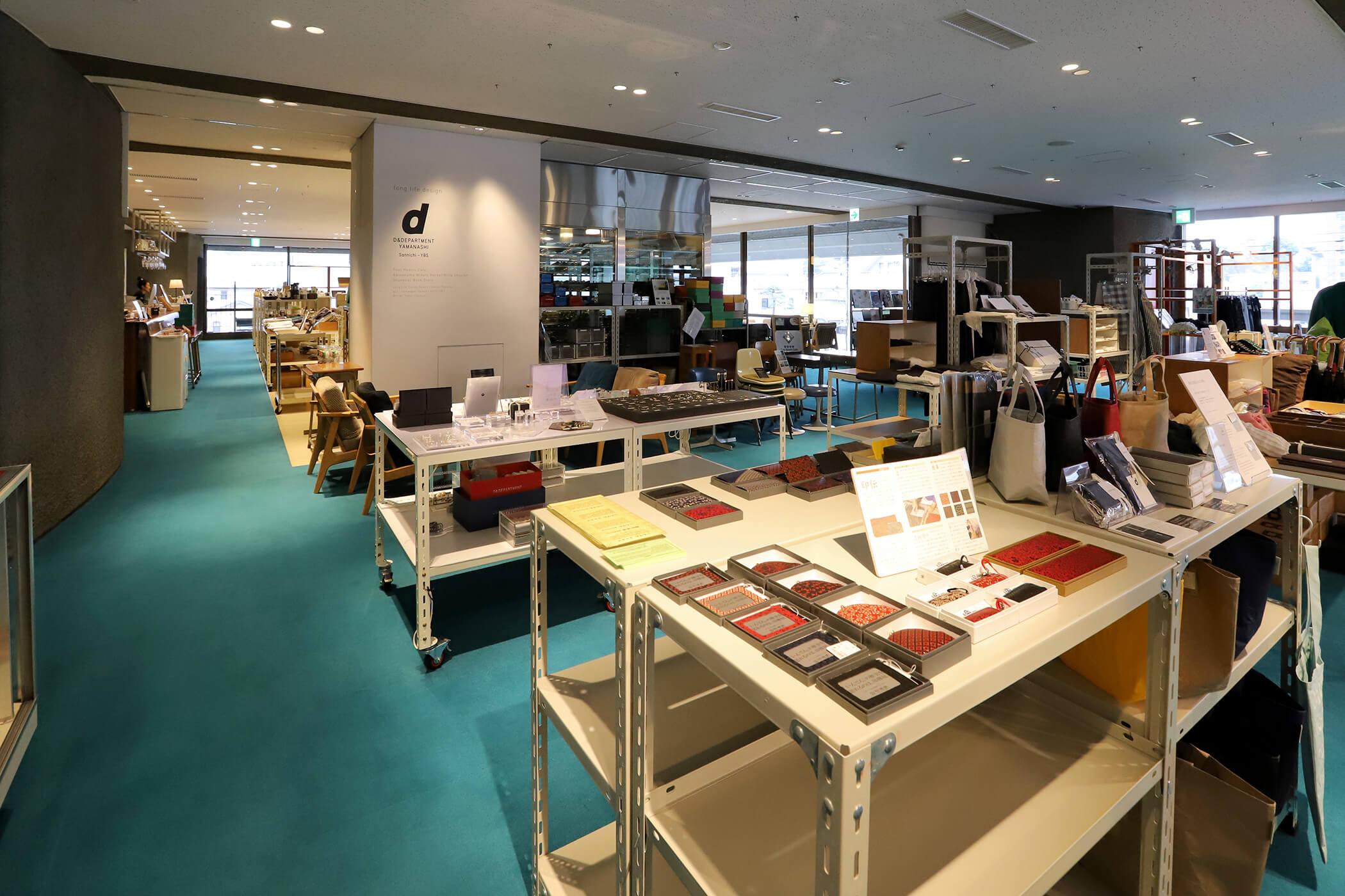 D&DEPARTMENT YAMANASHI by Sannichi-YBS 写真6