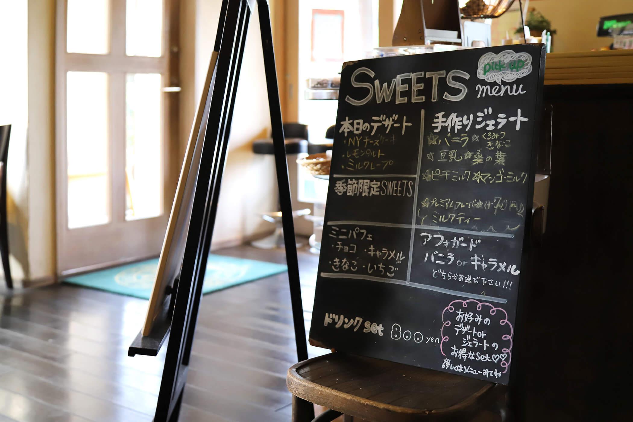 The Cafe L.D.K 写真9