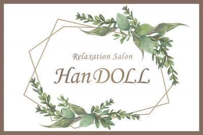 Relaxation salon HanDOLL
