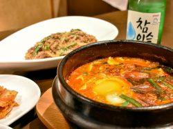 韓国創作料理 光亭
